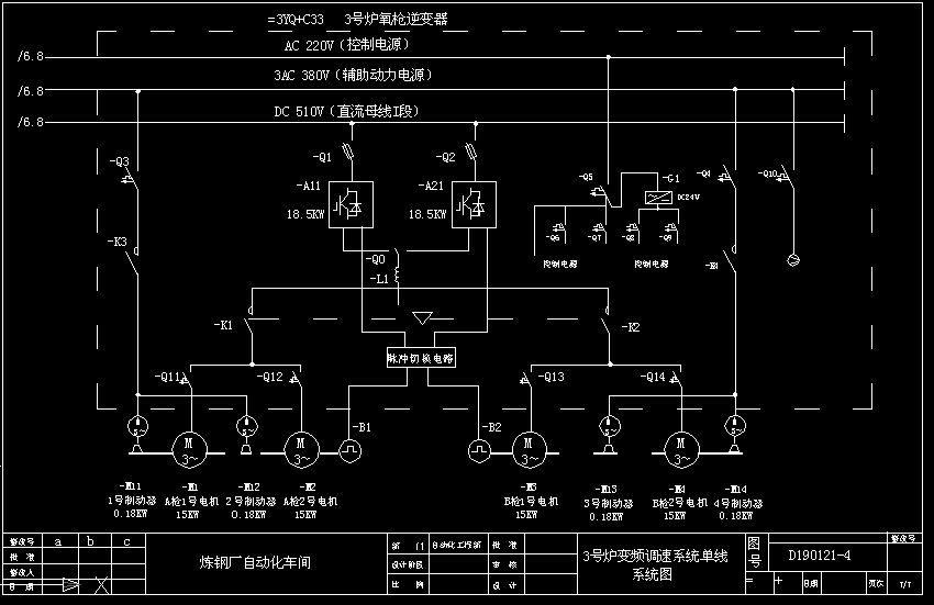 装修电路单管单线