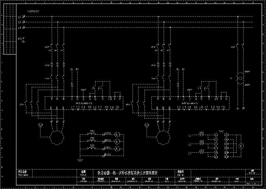 软启动器一拖一皮带机控制系统线路图