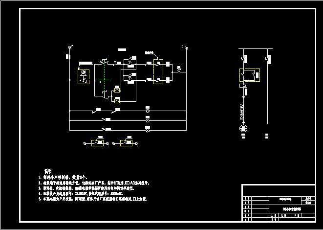 电动机plc正反转控制电路图