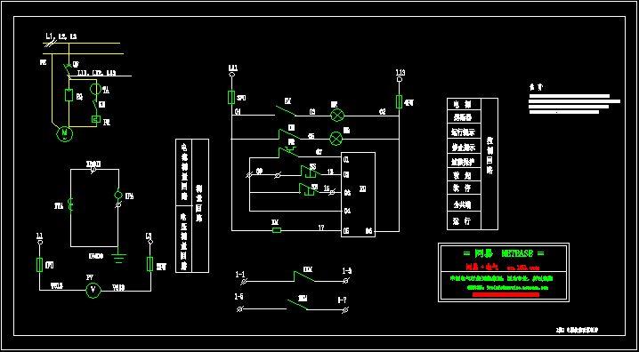一拖一电机软启动控制原理