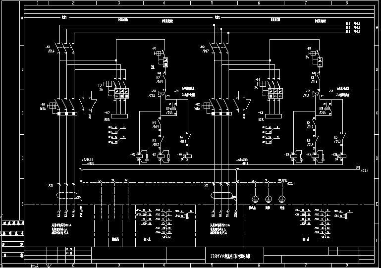 西门子控制柜的双电源切换原理