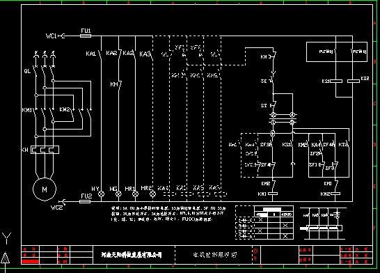 >> 电机控制原理       黄乐刚发布时间:200