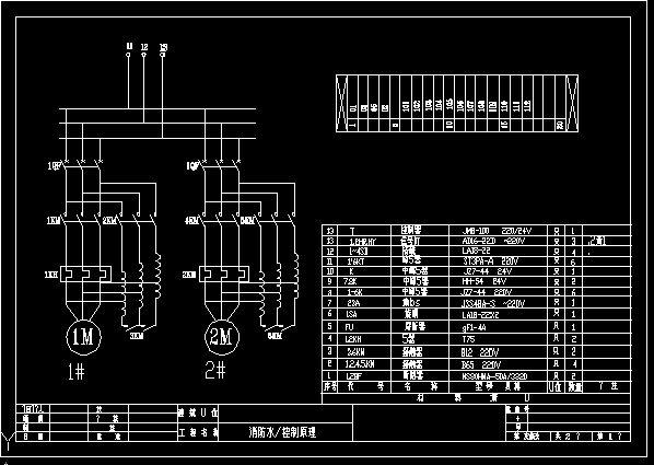 单台排水泵带预润电磁阀的水位控制电路