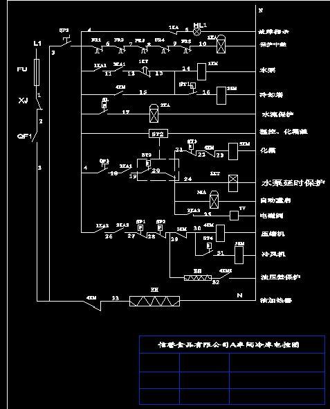 a车间冷库系统电气控制图